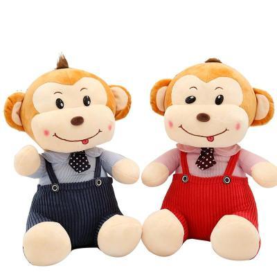 情侣悠嘻猴子毛绒玩具公仔 可爱抱抱猴玩偶布娃娃 生日礼物女生 情侣