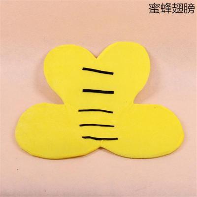 儿童动物服装 幼儿六一表演蜜蜂翅膀道具 卡通造型演出乌龟壳
