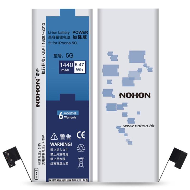 【诺希(NOHON)系列】诺希苹果5手机电池Iph限量手机定制图片