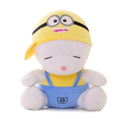 安吉宝贝可爱龙猫流氓兔变身公仔 小黄人毛绒玩具布娃娃 儿童节生日礼