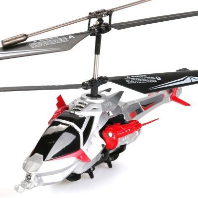 无线遥控飞机直升机