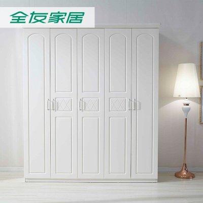 全友家居 韩式田园衣柜四门衣柜卧室整体组装家具