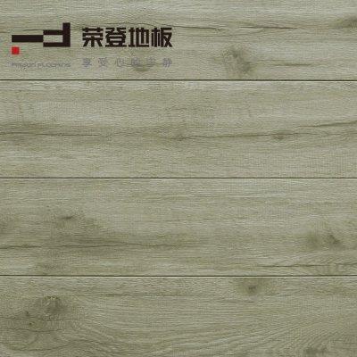 强化复合木地板 10mm地板