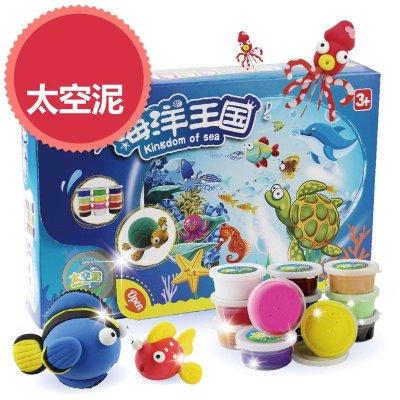 培培乐 海洋王国 彩泥无毒无味超轻粘土儿童玩具礼盒套装3219