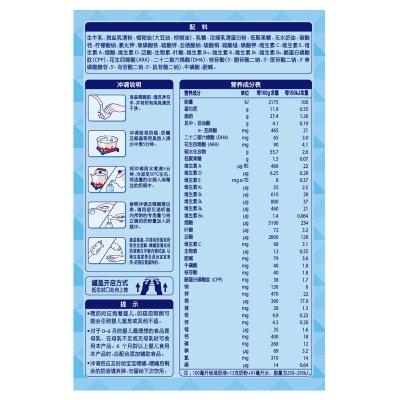 【全国包邮】飞鹤舒贝诺 金装1段(0-6个月) 婴儿牛奶粉900g*1罐