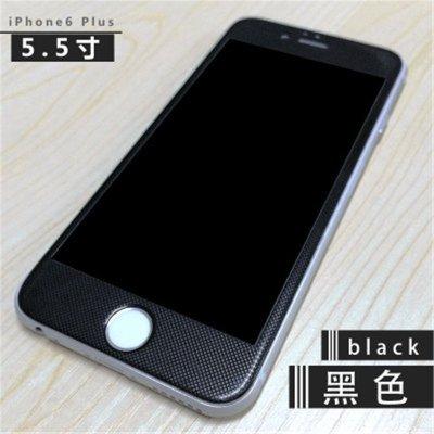 iphone6全屏钢化膜苹果6纤维曲面3d玻璃膜iphone6plus全包保护膜