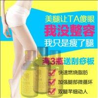 ANUKIE肌肉精油小腿型瘦腿瘦腿瘦身精油V脸大腿针好多钱一支图片