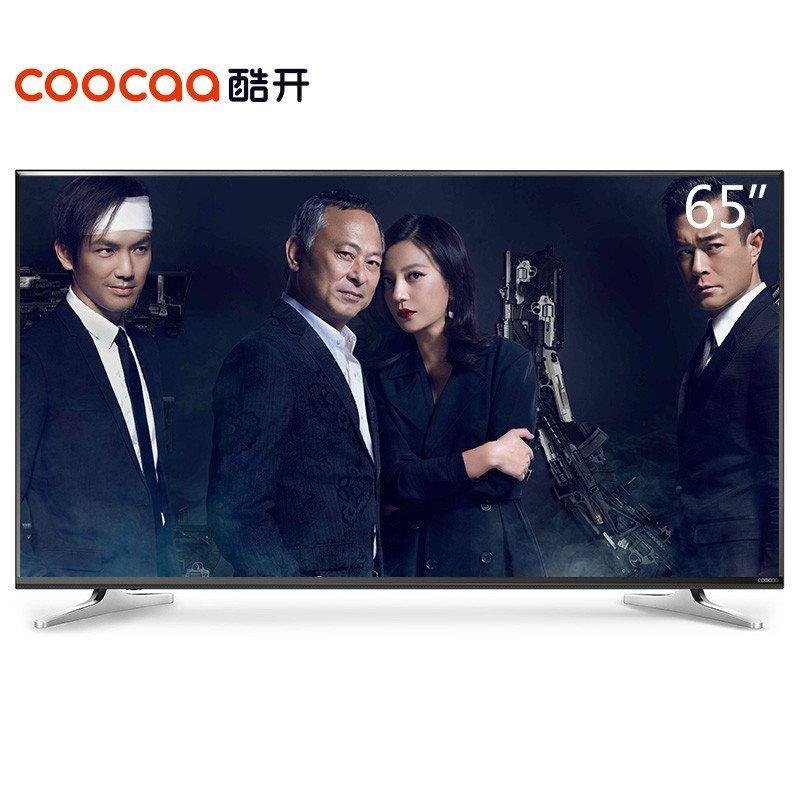 酷开(coocaa) K65 65英寸智能网络液晶平板电视 酷开系统WiFi
