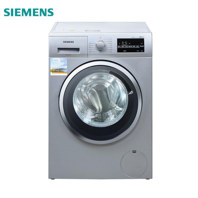 西门子(SIEMENS) WD12G4681W 8公斤 洗干一体机(银色)