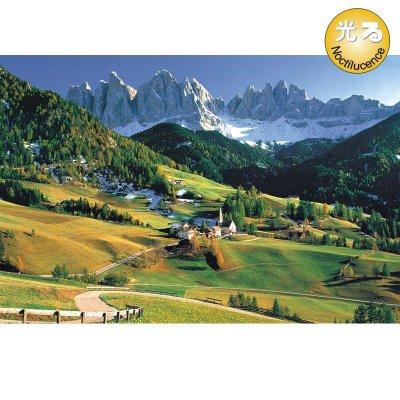 学之宝正品 1000片夜光拼图加厚油画自然风景风光景色