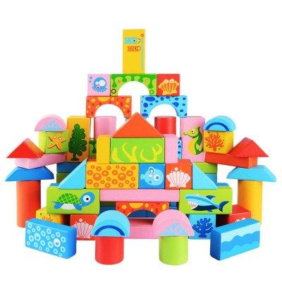 星塔玩具100粒海洋儿童拼搭积木制益智早教智力开发启蒙桶装包邮