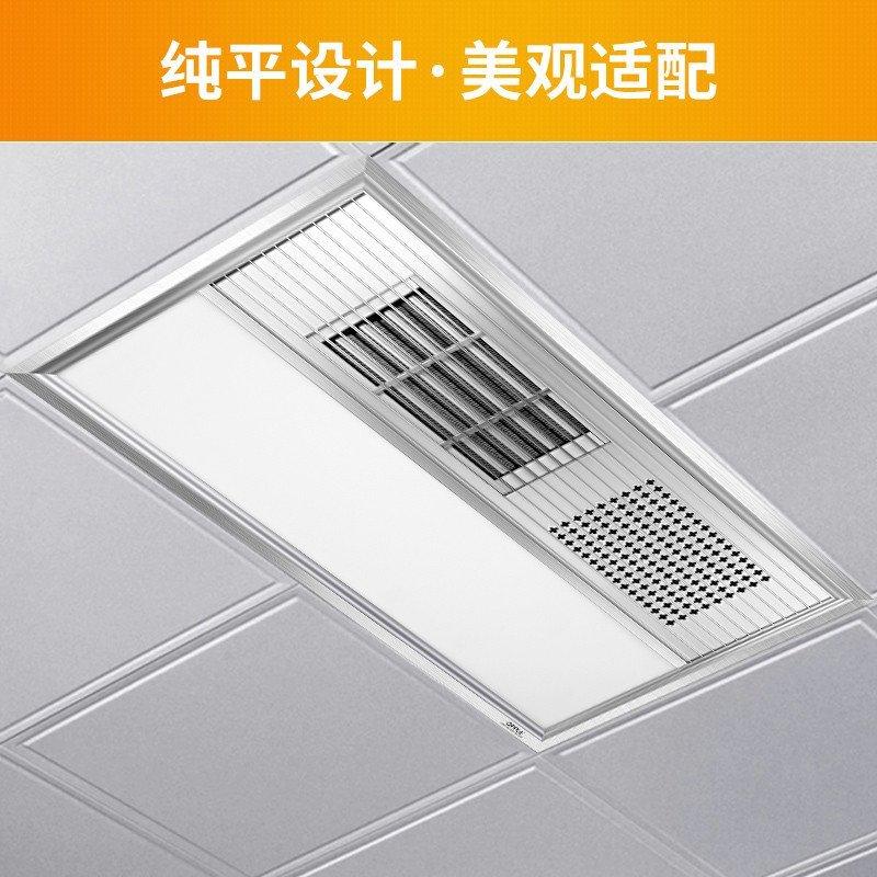 集成吊顶风暖浴霸 空调式暖风led灯取暖换气三合一