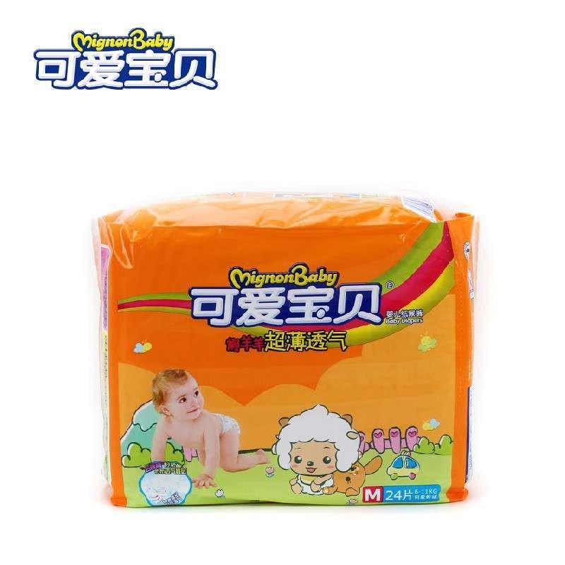 可爱宝贝正品 婴儿纸尿裤 轻薄透气尿不湿m24片*3包高清实拍图