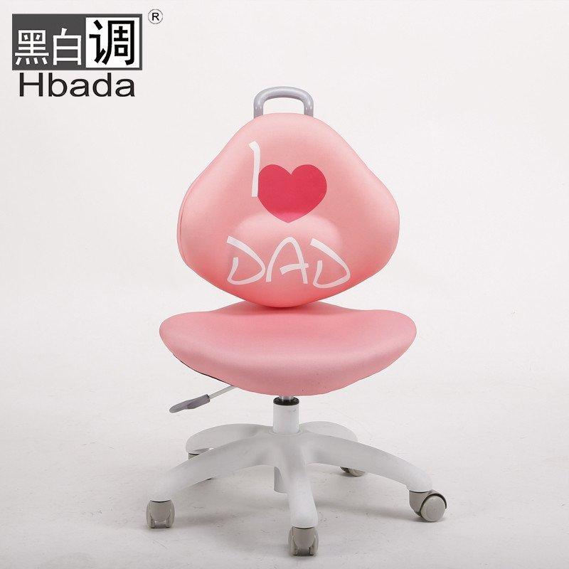 【黑白调(Hbada)系列】【黑白调】可升降儿童