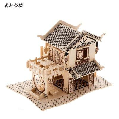 具小房子立体仿真模型手工