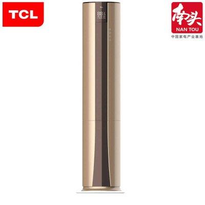 tcl 大2匹 立柜式冷暖变频智能wifi圆柱形空调 kfrd-51lw/ex12bpa