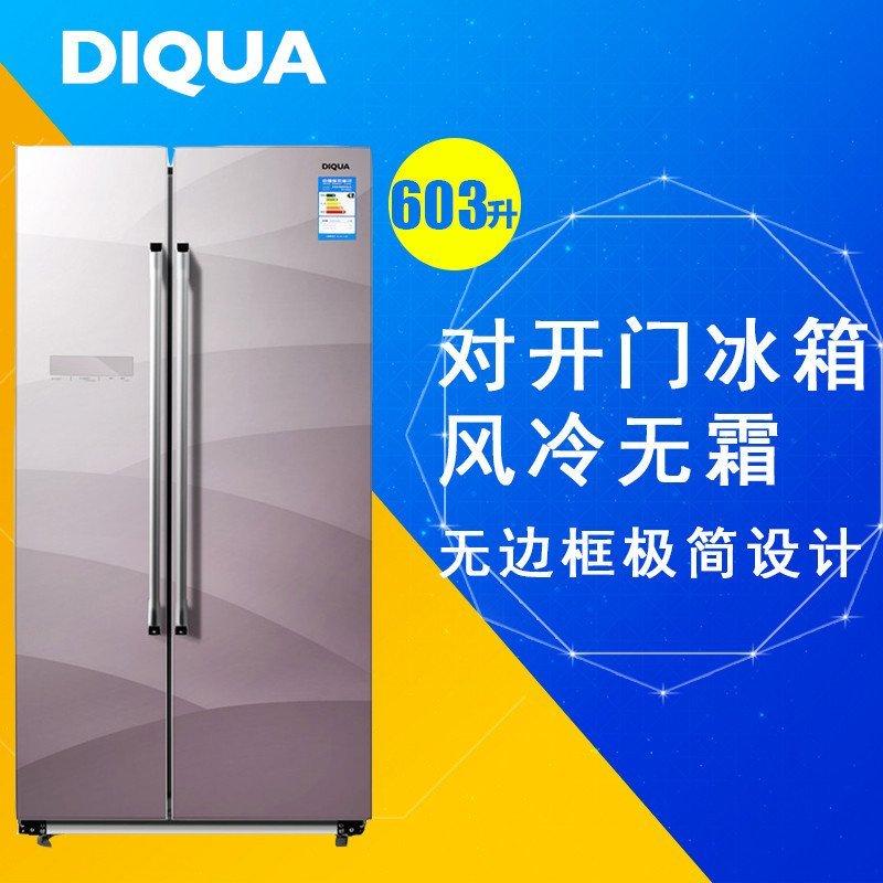 帝度(DIQUA) BCD-603WDGB 603升对开门变频电脑风冷冰箱(郁香紫)