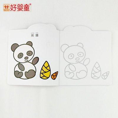 画【动物二】1本 2-3-4-5岁宝宝早教幼儿童填色图画画描红本绘画工具