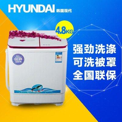 8公斤 双层不锈钢小型洗衣机 双桶半自动迷你洗衣机