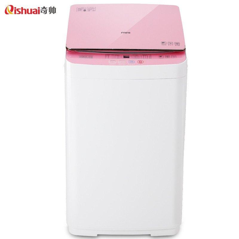 奇帅/Qishuai XQB33-333 3.3公斤全自动婴儿家用儿童迷你波轮洗衣机(星光粉)