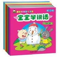列 6册一辑宝宝学说话趣味字词 浪漫的形容词