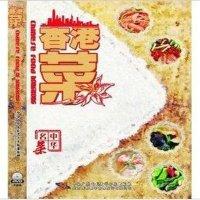 中华大全香港菜盒装DVD鲳鱼鸡腿煎名菜酒芝士做法花的牛油炖菜图片