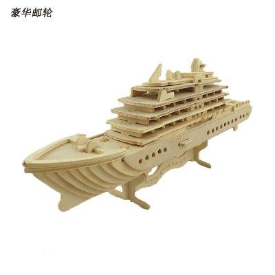 四联3d木制仿真木头船模型