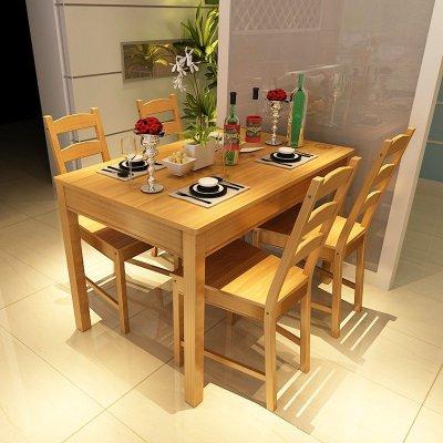 实木餐桌椅松木家具简约现代宜家风格一桌四