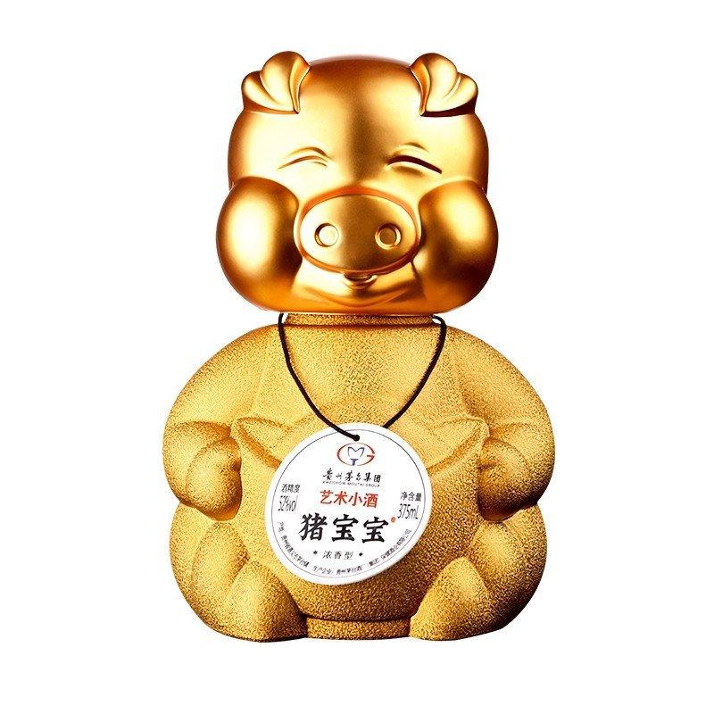 酒仙网 52度茅台集团艺术小酒猪宝宝酒375ml