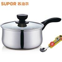 苏泊尔(SUPOR)ST16H1汤锅煮面锅304不锈钢
