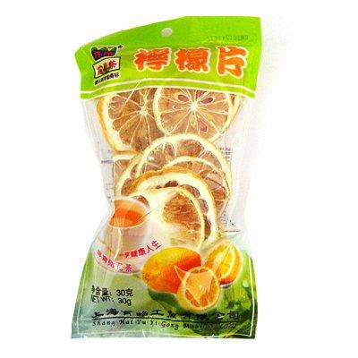 柠檬片彩_中医告诉你柠檬片泡水的八种功效健康常识素