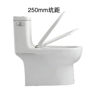 250坑距】法恩莎卫浴正品马桶