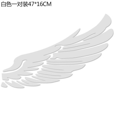 汽车身贴纸 天使之翼翅膀个性反光车贴