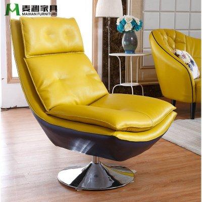 麦涵简约现代欧式真皮沙发椅客厅办公书房家具休闲