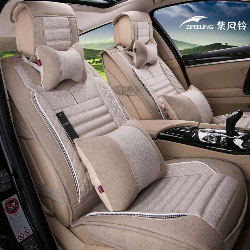汽车坐垫四季通用新款商务款丰田花冠荣威350现代