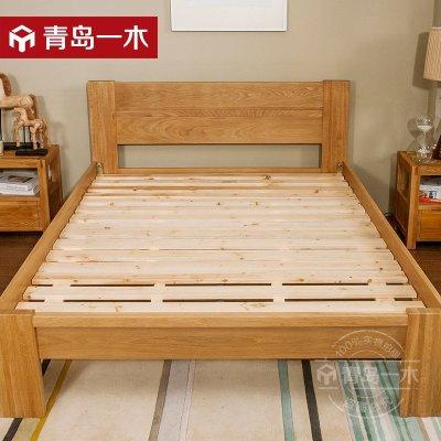 【青岛一木床 】青岛一木简约现代全实木床1