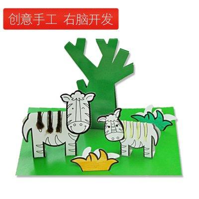 手工创意粘贴画 3d贴画 送水彩笔 儿童手绘diy材料