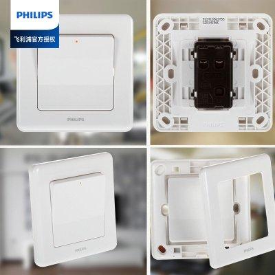 电子/电工 开关/插座 开关 插座 接线板/插头 底盒 飞利浦(philips)