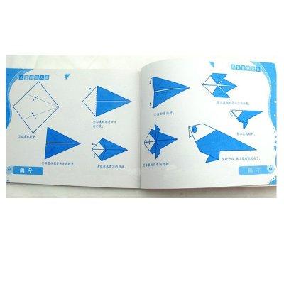 儿童折纸剪纸大全儿童手工书diy教程小孩剪纸