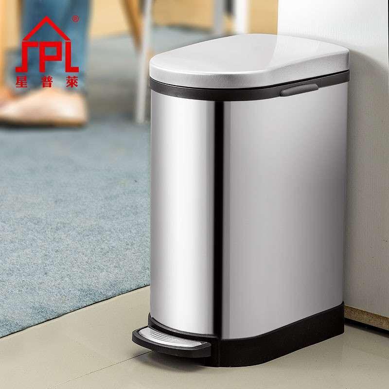 星普莱方形不锈钢垃圾桶脚踏卫生间厨房大号欧式创意时尚静音10l u型