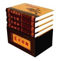 藏版全套 三国演义 红楼梦 水浒传 西游记 学生