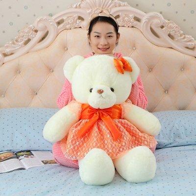 穿裙子泰迪熊布娃娃可爱超大号毛绒玩具抱抱熊公仔送女生日礼物