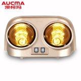 Aucma/澳柯瑪浴霸NS5-5C7金黃眼壁掛式兩燈防水燈暖浴室雙燈防爆浴霸