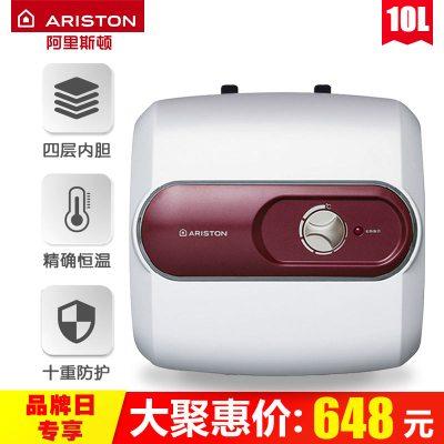 阿里斯顿 电热水器 ac10be1