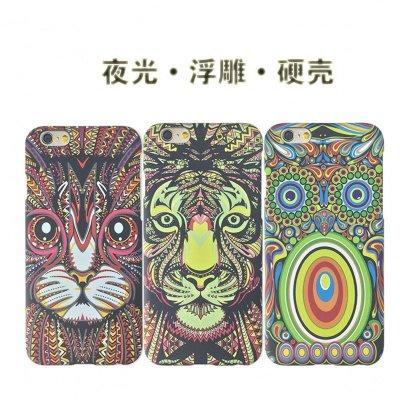sauk iphone6/6s手机壳 苹果磨砂夜光动物浮雕图腾彩绘保护套 毒蛇
