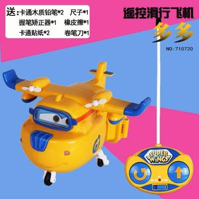 儿童遥控滑行玩具 小飞机