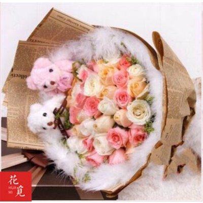 鲜花花束 公主的爱情 粉色,白色,香槟色玫瑰共33枝 可爱小熊一对
