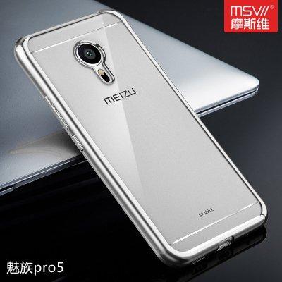 魅族 pro5 手机壳 魅族 pro5软硅胶保护套 MX5p图片