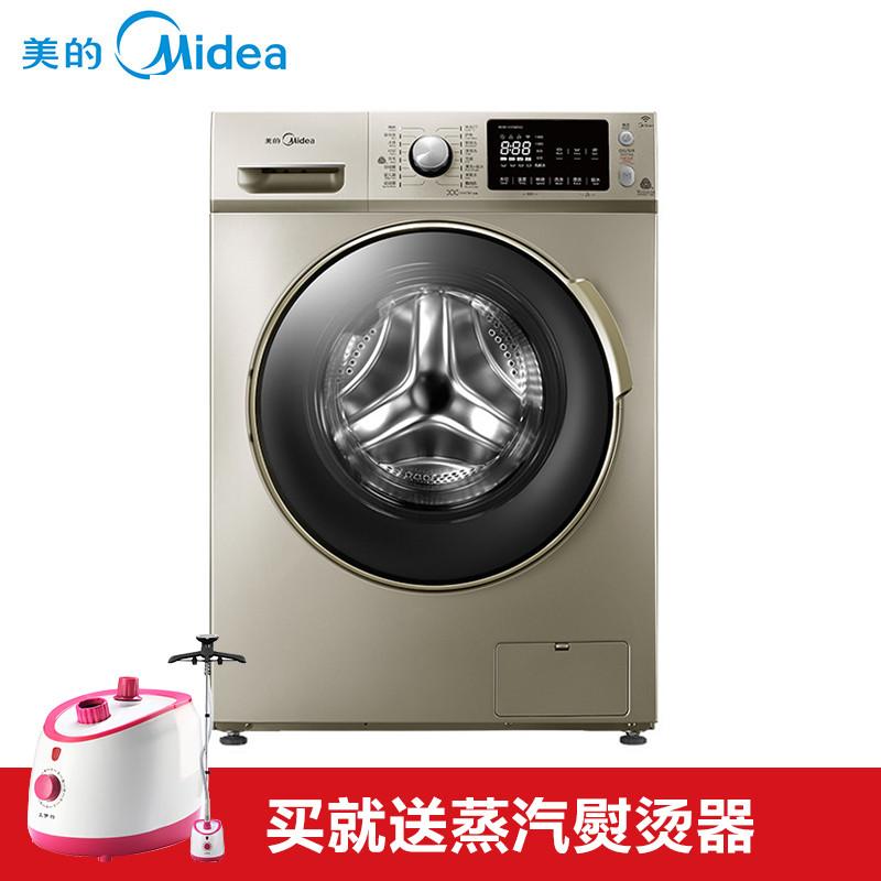 美的洗衣机 MG90-1433WDXG