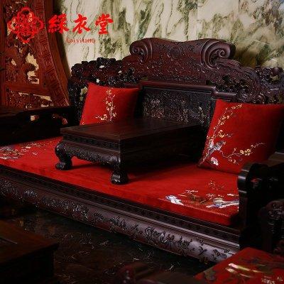 彩衣堂 定做中式红木沙发垫 椅子坐垫 实木餐椅垫子 喜鹊登梅 单椅垫